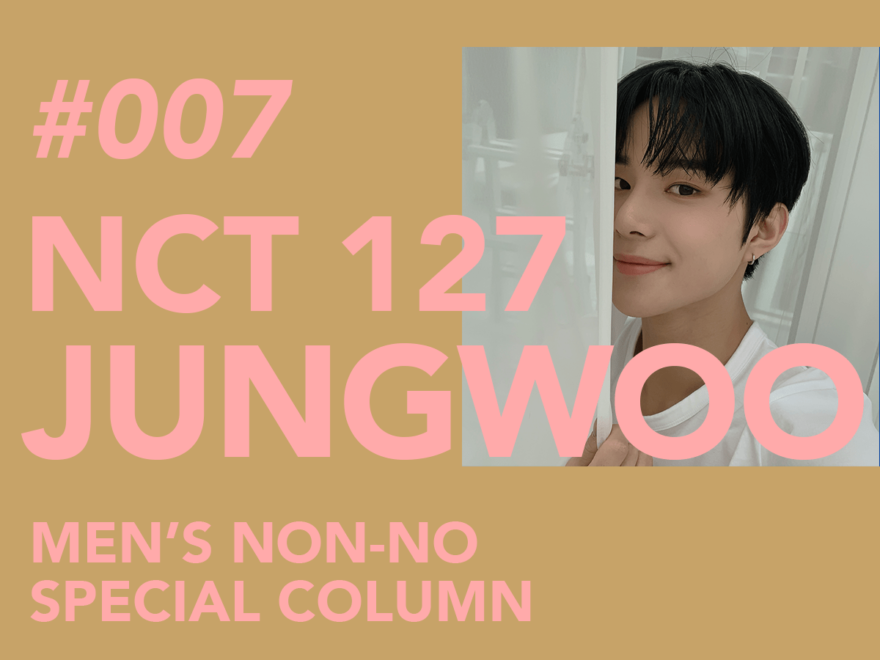 【#007 JUNGWOO #ジョンウ】The Brilliant Members of World Renowned NCT 127 Share Their Thoughts Fashion, Music, Lifestyle, Favorite Things… What Their Individual Styles Are