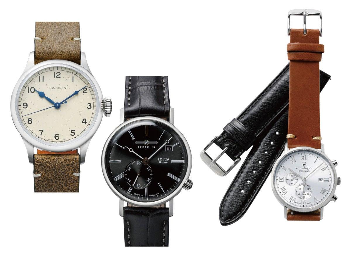 この秋冬、絶対失敗しない腕時計の選び方【3大トレンド】