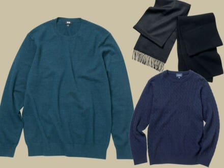 ユニクロ、ビームスetc...今買うべき高コスパのカシミア3選。ファッションプロが推す冬のベーシック