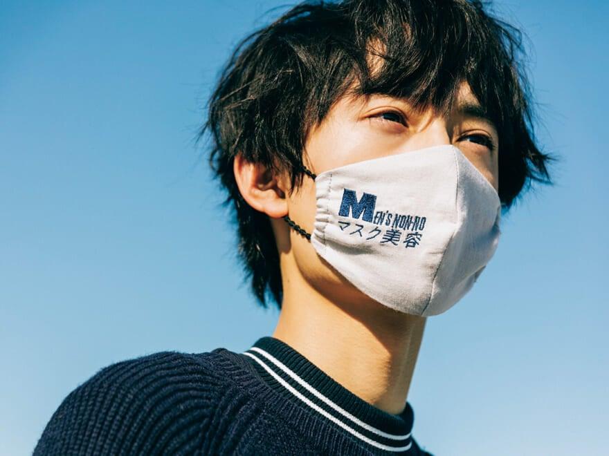 withマスク時代の肌トラブルをアンケート調査。実はみんな困ってた!