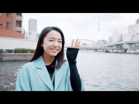 上白石萌音さんがメンズノンノ1月号に登場!