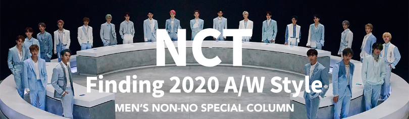 NCT Finding 2020 A/W Style