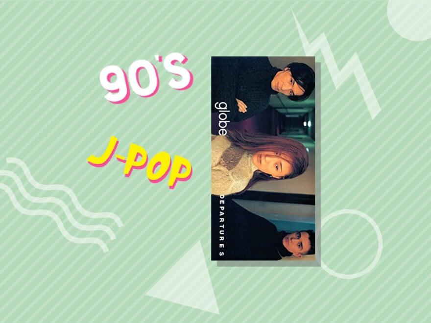 <span>globe</span> 『DEPARTURES』~樅山 敦の90's J-POPが流れるBARBER
