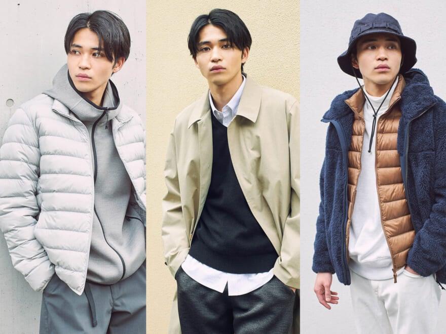 """全部買っても2万円以下!ユニクロで""""今""""買うべき【コート・ダウン・フリース】3選"""