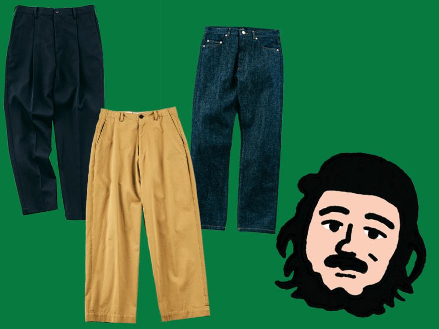 """""""なんかスタイルのある男""""は、こうして作れる!パンツでファッションの軸を確立する方法【基本講座】"""