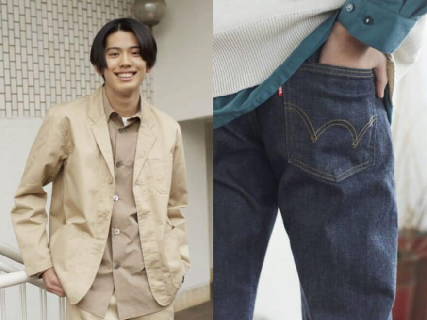 1万円以下のモテ服5選!好印象なデート服もコスパでゲット