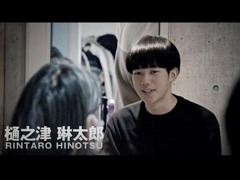 新メンズノンノモデル樋之津琳太郎の撮影風景とメッセージをお届け!