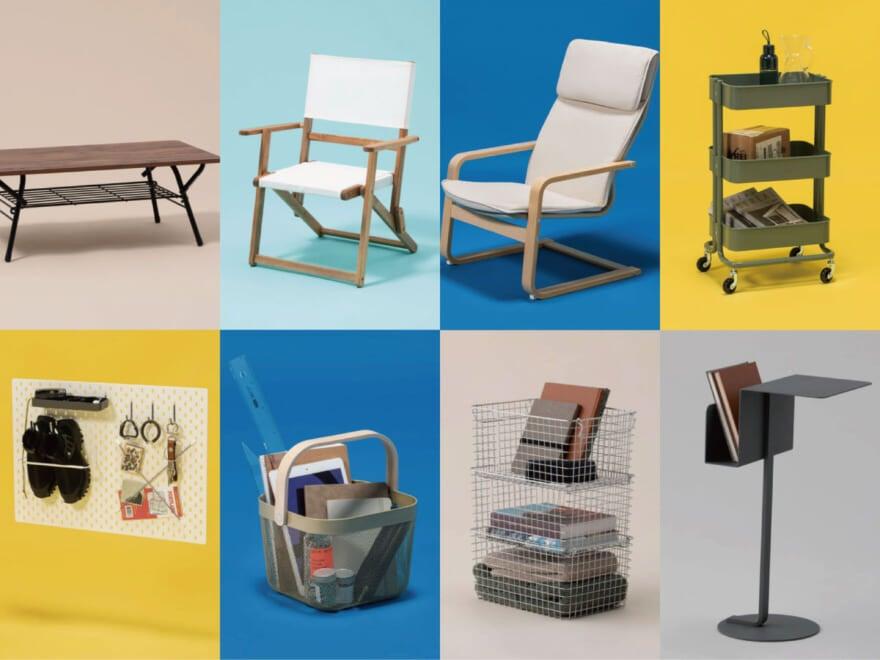 【まとめ】ニトリ・IKEA・無印で見つけた、ワンルームのためのインテリア【30アイテム】