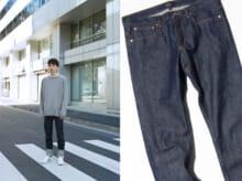 超定番服【アー・ペー・セーのジーンズ】を、最大限今っぽく着る方法。