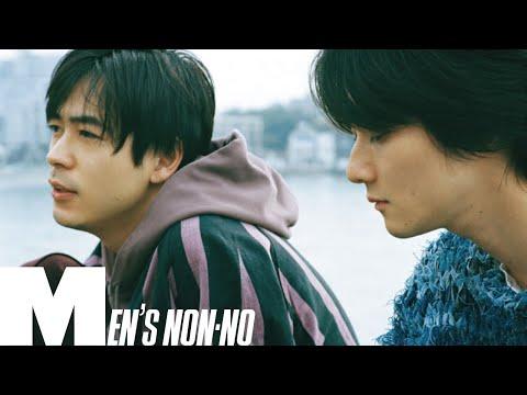 栁 俊太郎 × 成田 凌「たまにはふたりで、でかけるか」