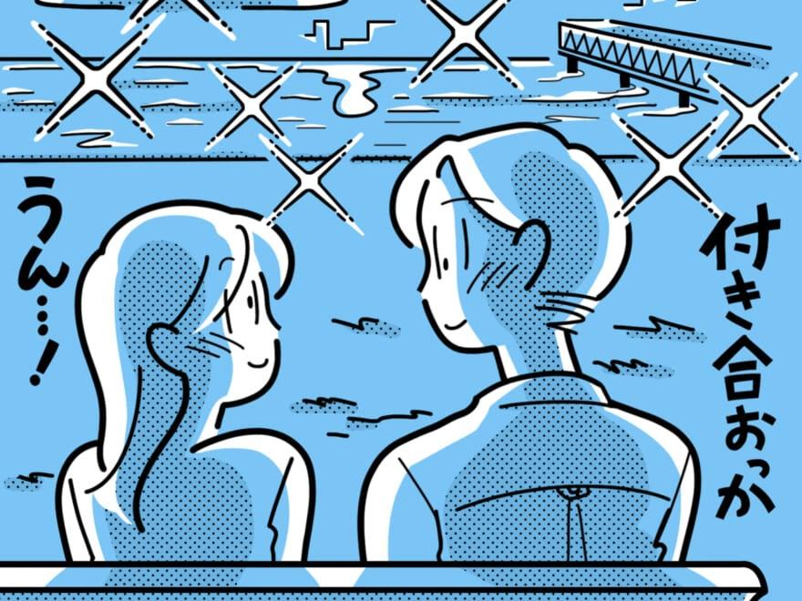【実録】隅田川の河川敷で夜中の3時に…!?マッチングアプリで実際に彼女ができた人に聞いてきた!