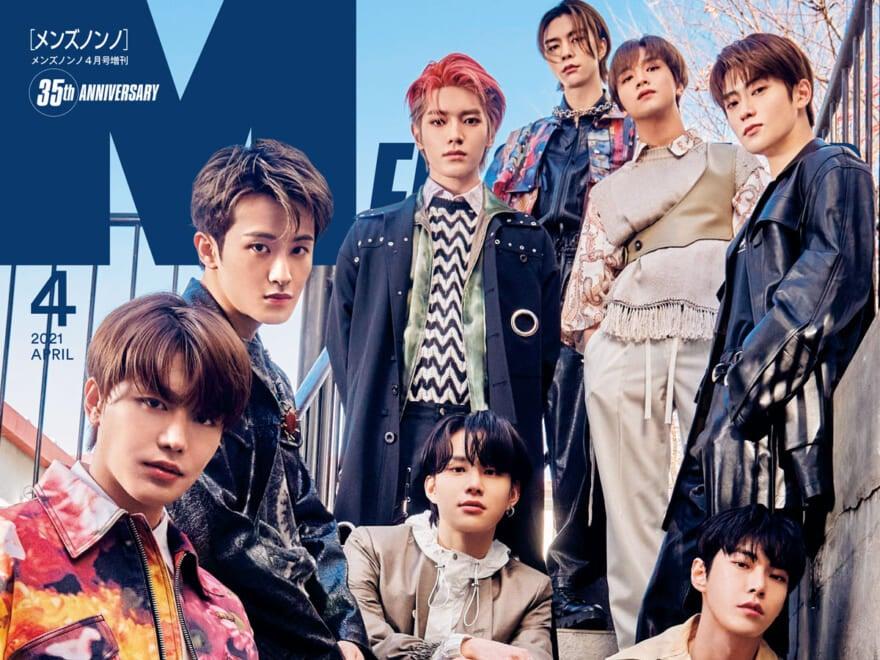 NCT 127が日本の男性ファッション誌表紙に初登場!メンズノンノ4月号特別版(増刊)&別冊付録の表紙を公開