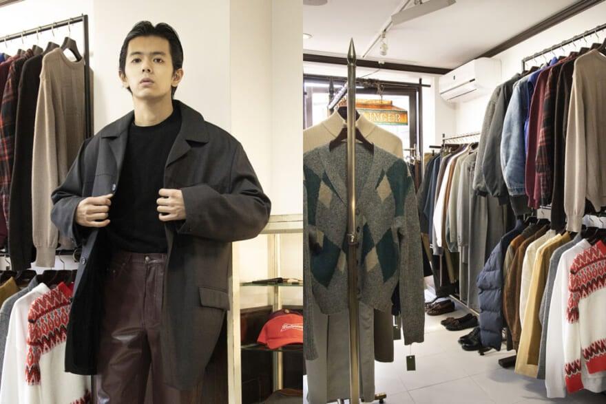 【本当に使える古着屋さんガイド③】 買いやすい価格も魅力! 井上翔太、行きつけの古着店