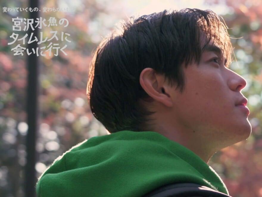 宮沢氷魚連載、第3回の動画をちら見せ!  バブアーのジャケットで等々力渓谷へ