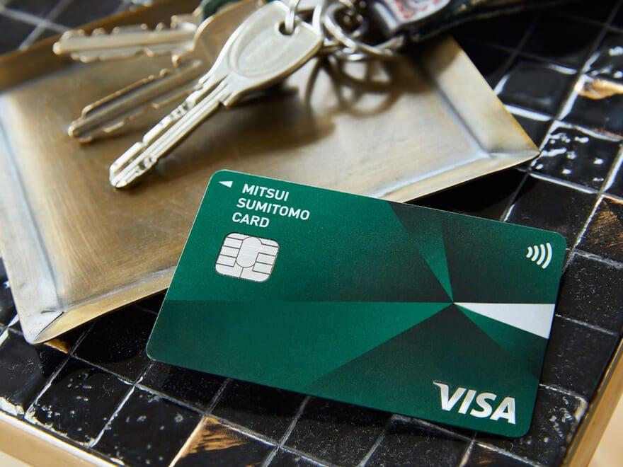 クレジットカードだって、見た目で選んで正解だ。スタイルのある人が「三井住友カード」にする理由