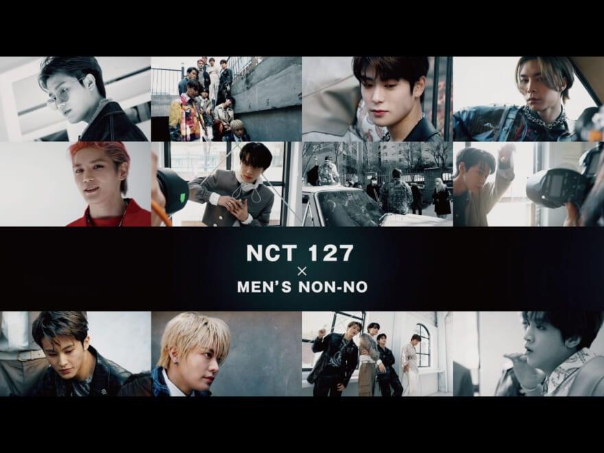 【超話題!】NCT 127の表紙メイキングムービー、ショートバージョンを先行公開!