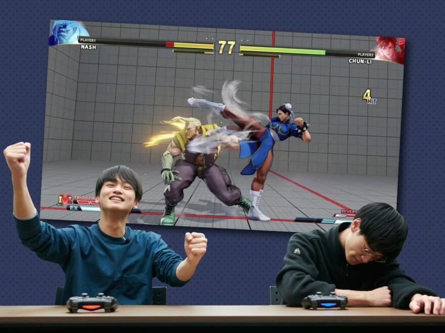 [ストリートファイター編]eスポーツメンズノンノ最強は誰? #今、eスポーツがアツい!