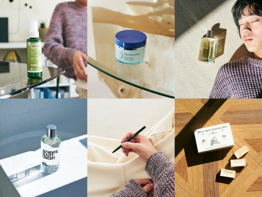 エルメスのメンズ向け新香水に、植物ベースの新スキンケア。春の新商品厳選6