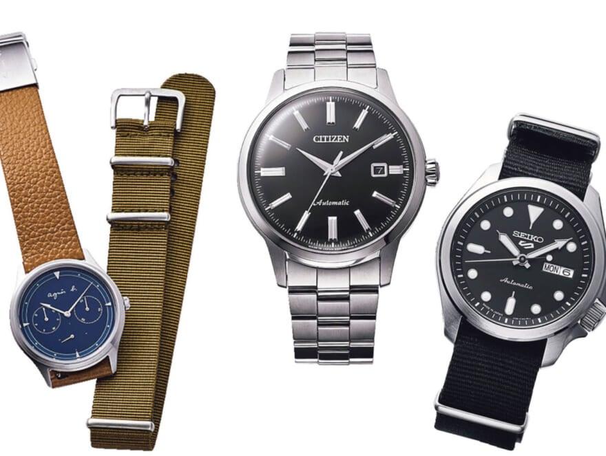 【機能性腕時計8選】オンオフ使える名品ぞろい![ アニエスベー、シチズン、セイコーetc…]