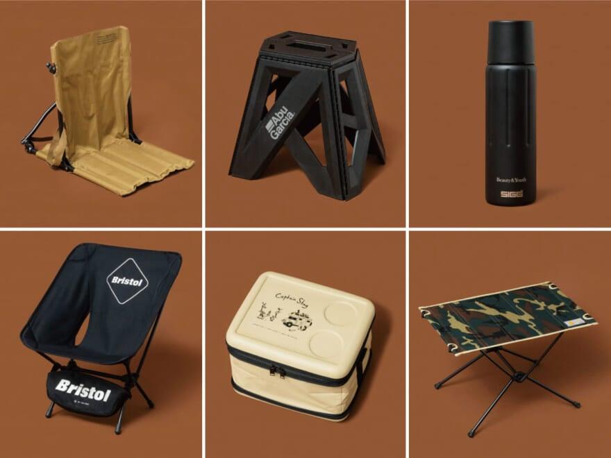 ピクニックやキャンプで自慢できる「グッズ」6選【アウトドアブランドの別注&コラボ祭り⑥ 】