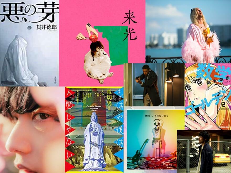 松山ケンイチ主演映画『BLUE/ブルー』など今月のレビュー9選【BOOKS・MUSIC・MOVIE】