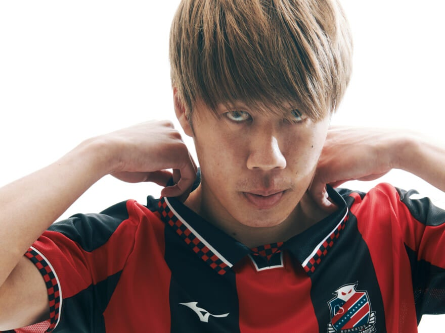 コンサドーレ札幌、不動のレギュラー・田中駿汰、クールに安定したプレーの秘訣は?