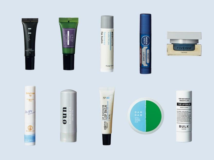 [リップ名鑑10選]マスク時代の必需品。保湿、香り、UVケア…美容のプロが機能で厳選!