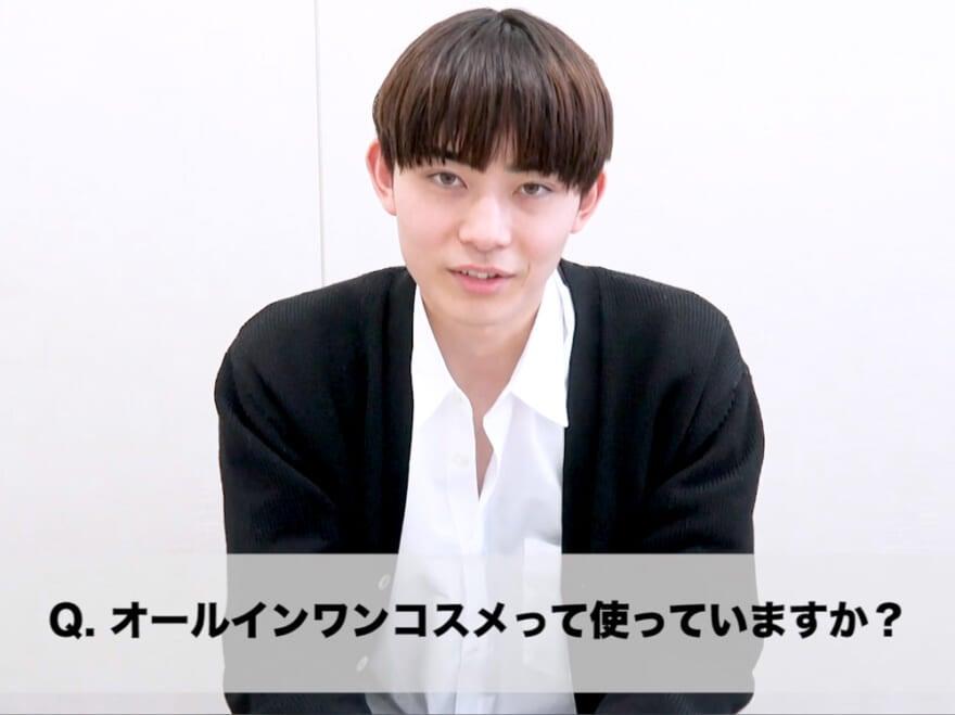 オールインワンコスメの疑問を解消。豊田裕大が5月号美容特集を動画で紹介!