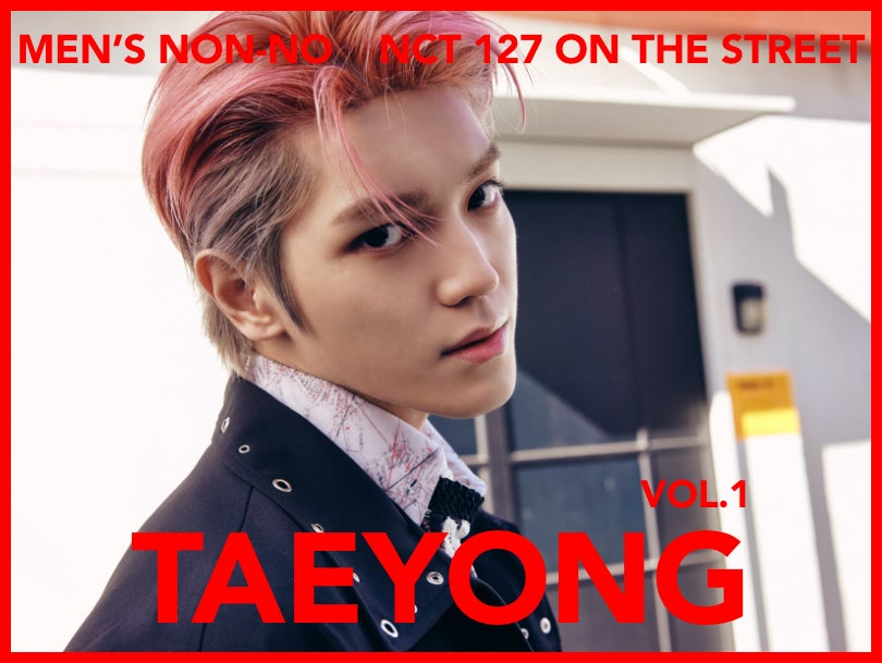 【#001 TAEYONG #テヨン】Tokyo and Seoul, Dressed in Their Own Styles NCT 127 Captivates the World With Their Fashion!