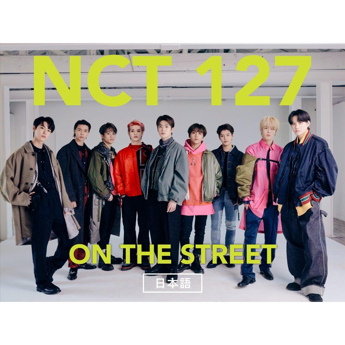 東京とソウル、それぞれのスタイルのNCT 127がファッションで世界を魅了!