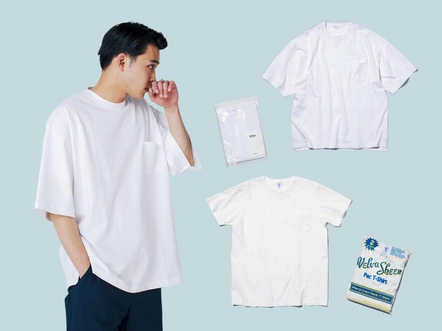 【パックT40連発②】1枚で着られる存在感、頼れる上質パックT 5選