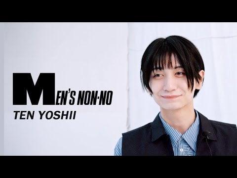 """吉井添登場!メンズノンノ6月号で""""俺流""""メイクを教えてくれた!"""