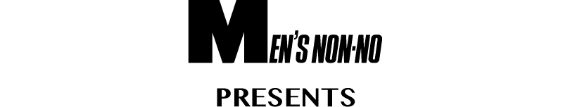 MEN'S NON-NO PRESENTS