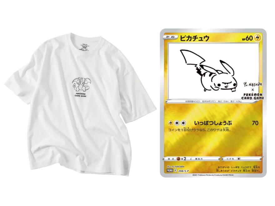 【プロモカードも!】ポケモンカードゲームと人気アーティスト⻑場雄とのコラボTシャツが発売!
