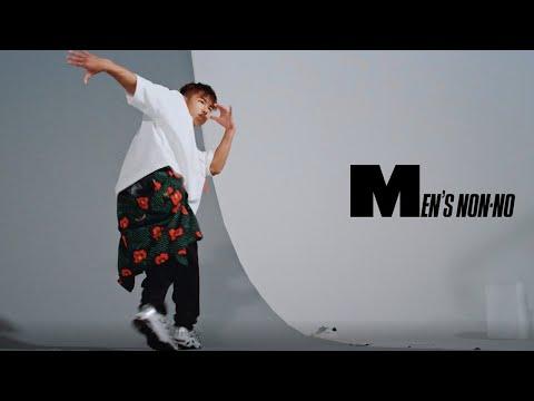 【夏、Tシャツは踊る!】ブレイキンの第一人者、SHIGEKIXが登場!ファッションとのコラボを楽しんだメイキングムービーと熱量の伝わるインタビューを大公開!