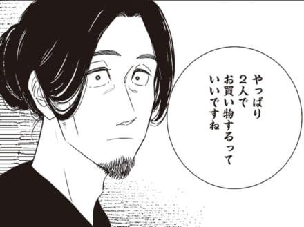連載漫画『服福人々』 第25話#インフルエンス