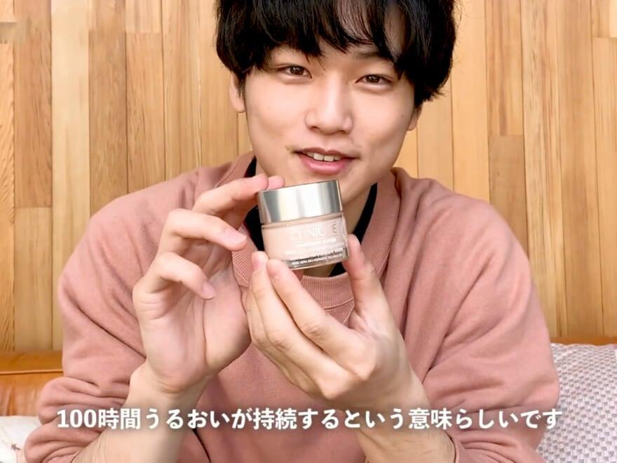 【動画】湿気の不快感は爽やかな香りで払拭。最新コスメを中川大輔がトライ!