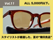 "[¥4,180]Phateeのサングラス【スタイリストが厳選!夏の""俺印良品""】"