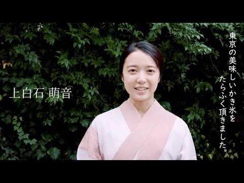 【7月9日発売】上白石萌音さんがメンズノンノ8・9月合併号にゆかたで登場!