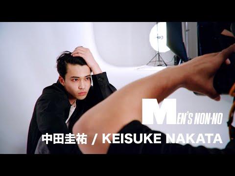 【中田圭祐/KEISUKE NAKATA】MEN'S NON-NO MODEL PROFILE MOVIE
