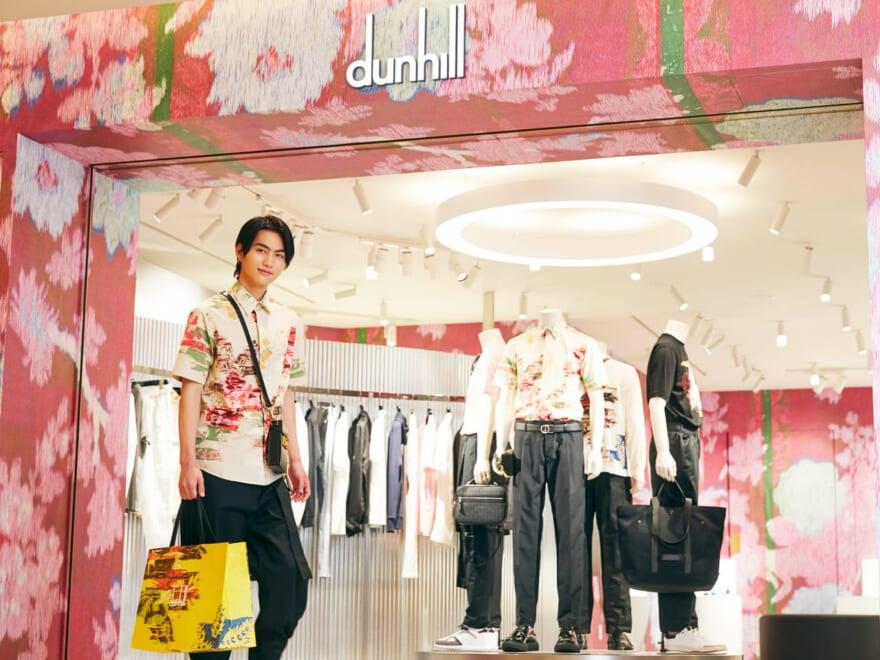 憧れブランド「ダンヒル」のコンセプト ストアに、メンズノンノモデル大平修蔵が行ってみた!