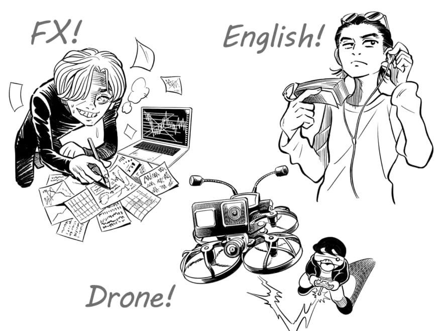 FX、動画編集、英語…etc 学生が研鑽中!最新人気スキル5選 #食いっぱぐれないスキルとその磨き方
