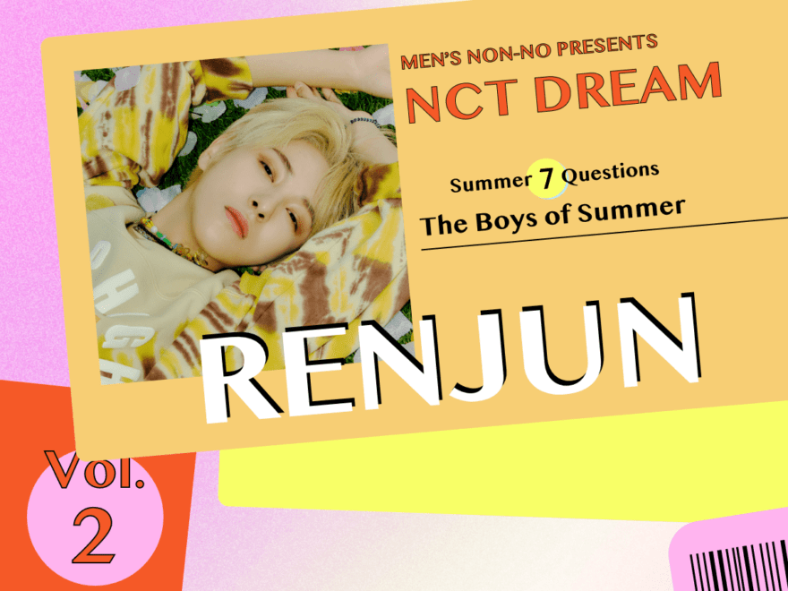 """【#002 RENJUN #ロンジュン】Check full of summer sparkle in celebration of the release of NCT DREAM's """"Hello Future""""!  The seven questions we wanted to ask the seven members of the group! And a much anticipated summer vacation in July, with seven days of series updates!!"""