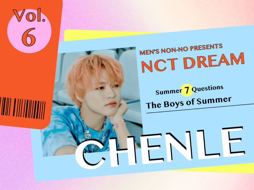 """【#006 CHENLE #チョンロ】Check full of summer sparkle in celebration of the release of NCT DREAM's """"Hello Future""""! The seven questions we wanted to ask the seven members of the group! And a much anticipated summer vacation in July, with seven days of series updates!!"""