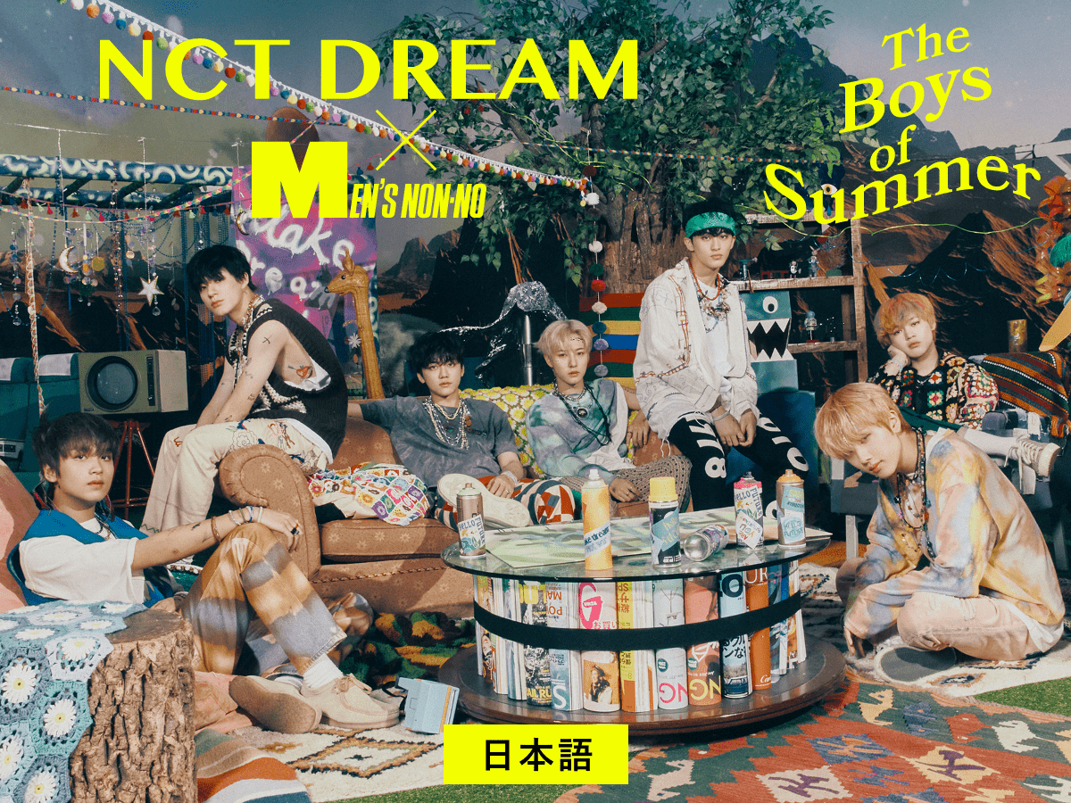 NCT DREAM The Boys of Summer