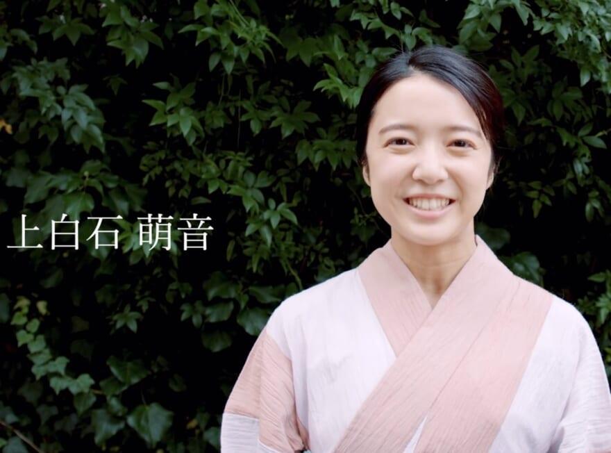 上白石萌音さんがメンズノンノ8・9月合併号に登場。さっそくコメント動画が到着した!