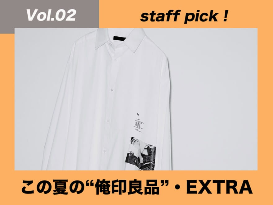 """thのシャツ【ファッションプロが厳選!この夏の""""俺印良品""""・EXTRA】"""