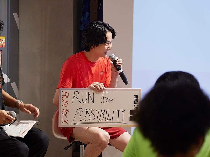 鈴木仁 アシックス RUN for POSSIBILITY