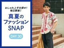 アクネストゥディオズのパンツに個性派シャツを合わせて【真夏のファッションSNAP】