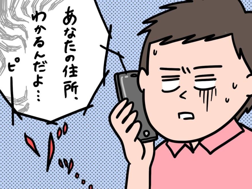 転職エージェントがストーカー化!? 怖すぎる…ホラーな恋愛エピソード3選